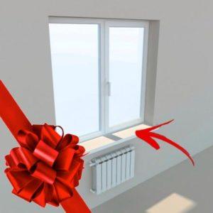 ajandek-parkany-muanyag-ablakhoz-02
